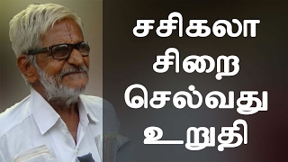 Make sure to go to jail Sasikala - Traffic Ramaswamy