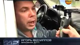 Я не Игорь Николаевич