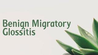 Benign migratory glossitis | Symptoms | Causes | Treatment | Diagnosis