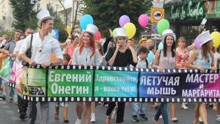 Всероссийская акция «Ночь кино» - парад киногероев в Краснодаре 27 августа 2016