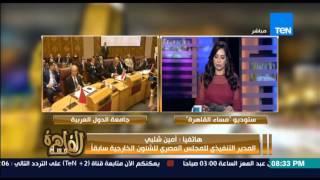 مساء القاهرة - أمين شلبي