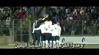 جديد اغنية المنتخب الوطني الفلسطيني ( رافعين الراس ) 2015