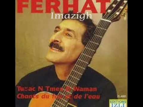 Ferhat - Che Guevara (Lyrics)