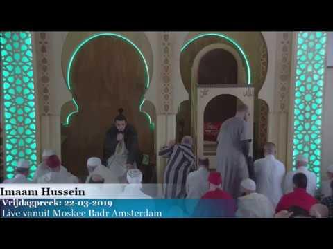 Vertaling Imaam Hussein Ghotbat 22-3-2019
