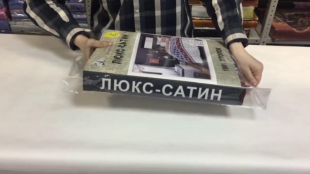 26 сен 2015. Постельное белье из сатина люкс вилюта 117 в картонной коробке. Ткань: сатин люкс (хлопок) производитель: viluta (украина). Подробнее: http:// postel-market. C.