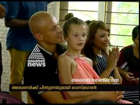 Wes brown (defender of Kerala Blasters) and Family visit Kochi Shanthi Bhavan