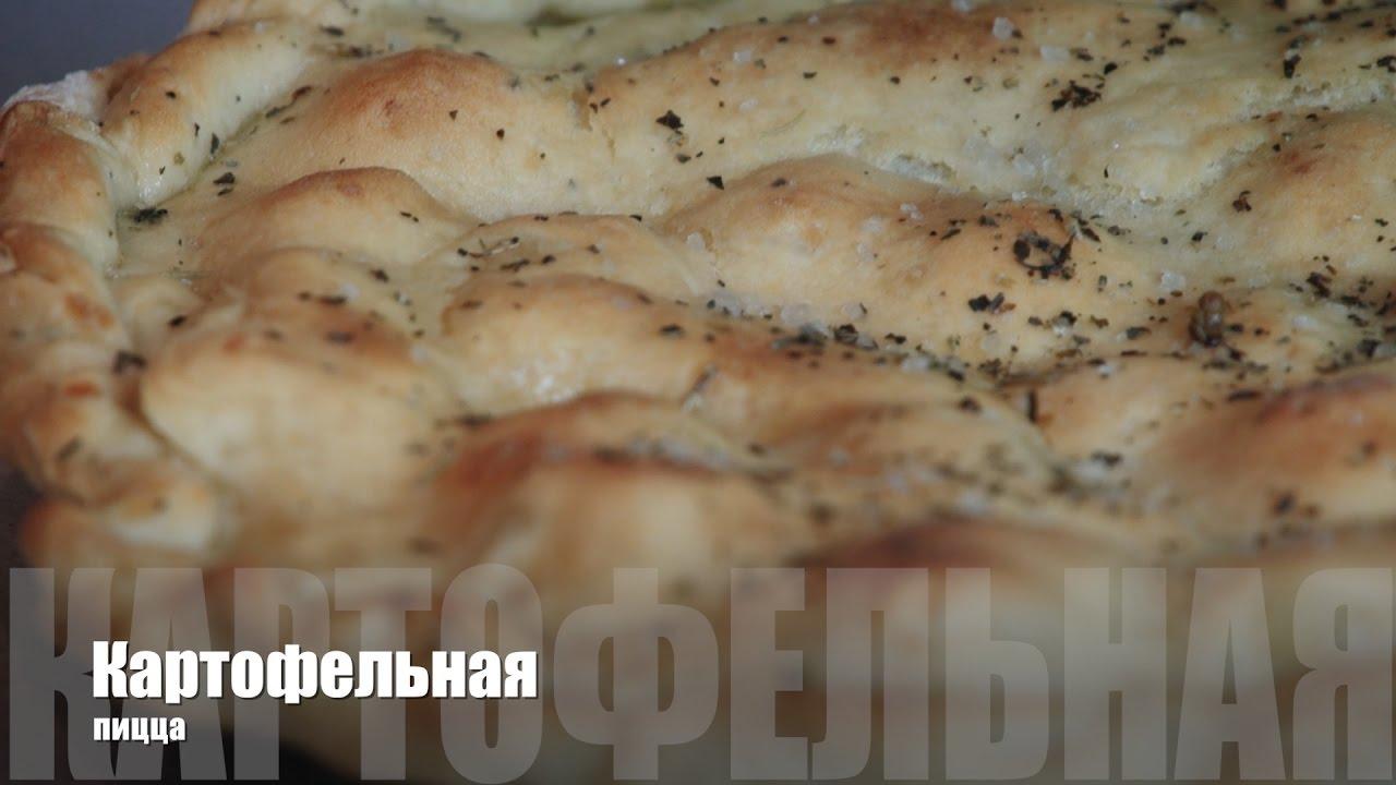 Рецепт легкого песочного печенья