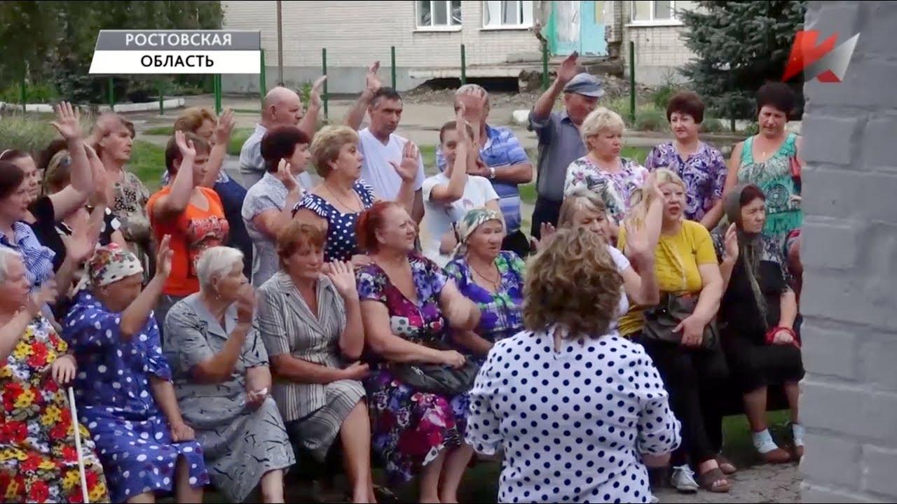 Ростовская область. Борьба за право на доступную медицину (10.08.2018)