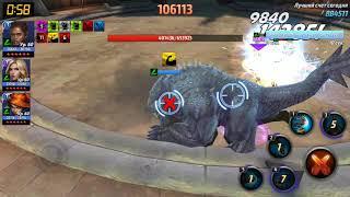 [Marvel Future Fight] Shuri T2 (invincibility) Extreme Alliance Battle - 154,629