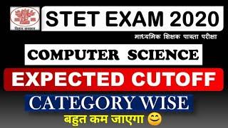 STET Computer Science Expected Cutoff Re Exam 2020 ll Computer Science Expected Cutoff Category Wise