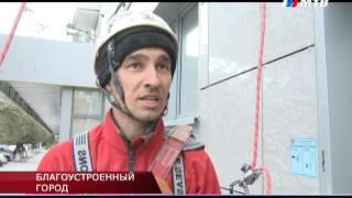 ремонт фасадов(Фасады волгоградских домов постепенно преображаются!, 2016-10-18T16:07:38.000Z)