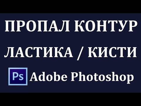 Как сделать круглую кисть в фотошопе