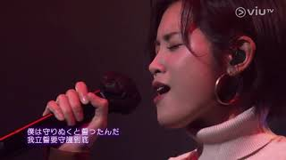 炎 -  LiSA【Cover by 陳蕾 Panther Chan】(Live @ Chill Club)