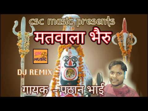 Dj remix || Matavala bhairu || मतवाला भैरु || Pathan