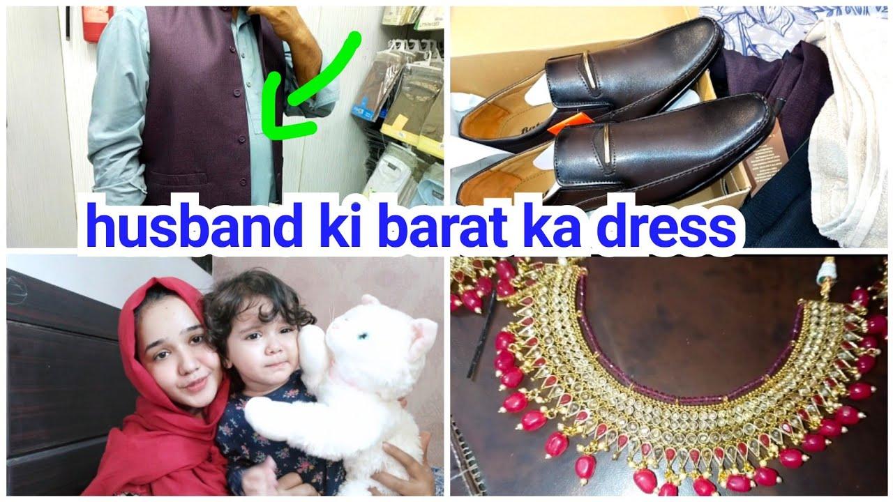 Download husband ki barat ka dress or joty | sitara yaseen vlog