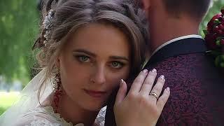 Миллионы глаз смотрят на нас Александра & Николай. Свадьба в Сасово