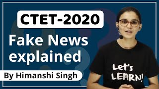 CTET-2020 exam Date Fake News explained by Himanshi Singh | CTET official Website update?