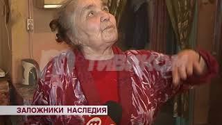 В заложниках наследия. Слепая бабушка выживает в развалинах