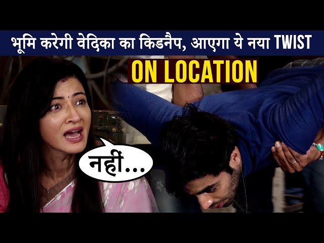 Aap ke Aajane Se: Bhoomi करेगी Vedika का Kidnap, क्या Sahil को गंवानी पड़ जाएगी अपनी जान