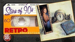 Анжелика Варум ✮ В двух минутах от любви ✮ 1996 год ✮ Любимые Хиты 90х ✮