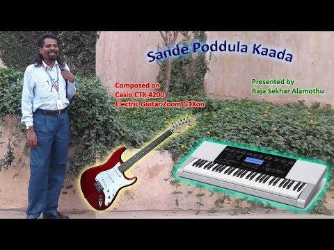 Sande Poddula Kaada (Abhilasha)
