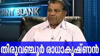 Thiruvanjoor In Point Blank 19/07/16 Latest Episode Thiruvanchoor Radhakrishnan