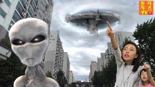 할로윈 외계인이 나타났다! 외계인 공룡 유령 할로윈 마법문  Alien is coming UFO & Funny Magic Door l halloween haunted house