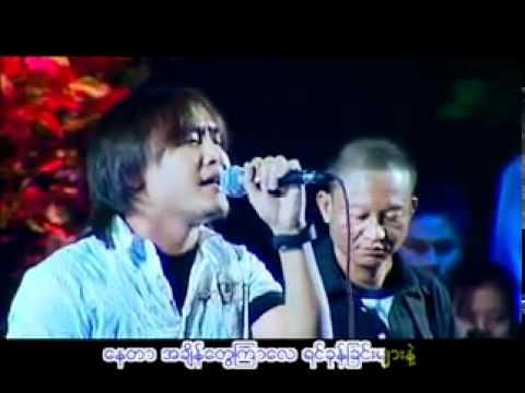 myanmar love song zaw paing 2012 - YouTube.flv