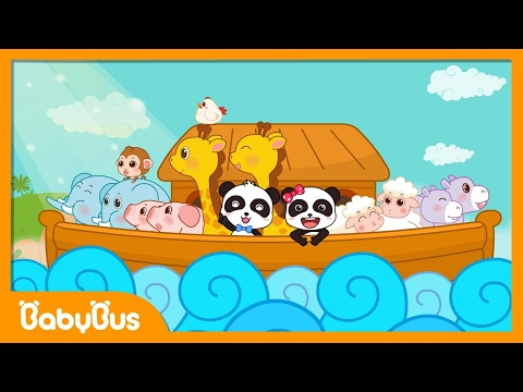 ❤ The Animals Went In Two By Two    Nursery Rhymes   Kids Songs   BabyBus