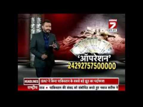 Money scandal in call center