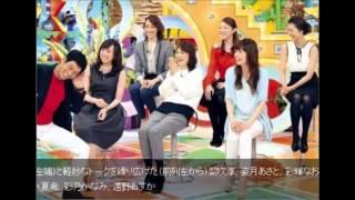 元トップスターの紫吹淳(46)、姿月あさと(44)ら宝塚OG6人が...