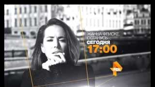 Документальный фильм о Жанне Фриске
