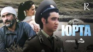 Юрта | Утов (узбекский фильм на русском языке) 2007