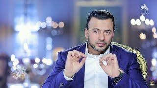 90 - الحشيش - مصطفى حسني - فكر