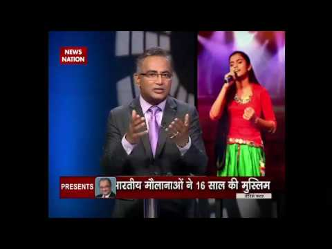 Question Hour nn: 42 clerics issue fatwa against singer Nahid Afreen in Assam