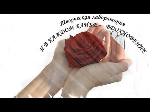 И С Тургенев  Как хороши как свежи были розы