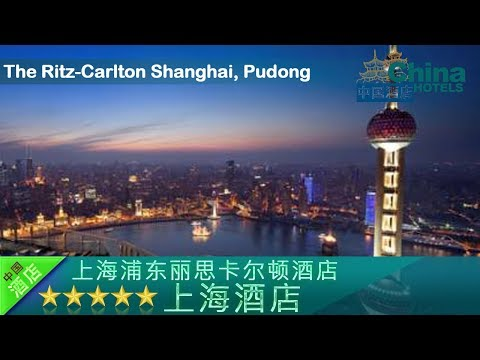 The Ritz-Carlton Shanghai, Pudong - Shanghai Hotels, China
