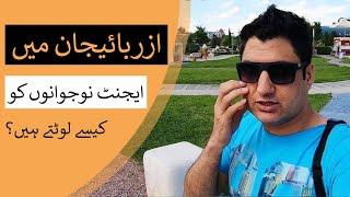 Be Aware of Visa Agents in Baku  Visa Agents in Azerbaijan Exposed