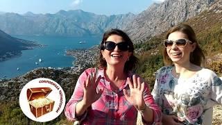 Отзыв Натальи и Лизы на индивидуальные экскурсии в Черногории