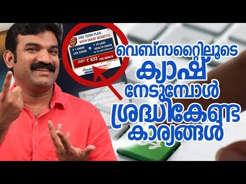 How to Earn Money from website | Malayalam Tech
