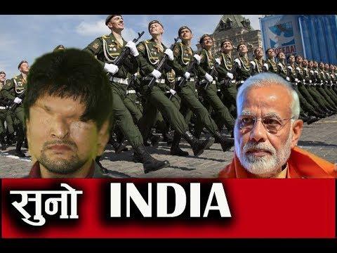आज बेलुका सिमा बारे भारतलाइ हिन्दिमा जवाफ दिने तयारिमा RAMESH PRASAI indo and nepal bordor