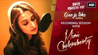 Recording Session With Mimi | Keno Je Toke Reprise | Mon Jaane Na | Mimi Chakraborty | SVF Music