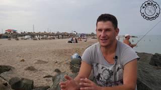 Лучший пляж Лагуна,  бердянская коса 2019