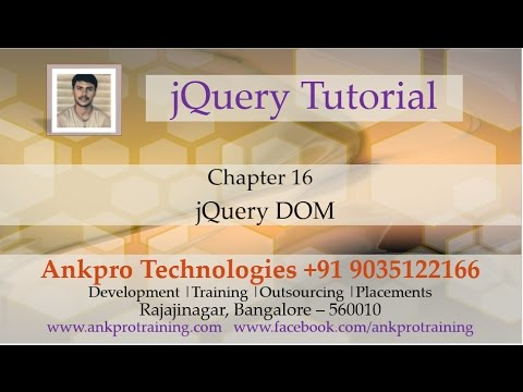 JQuery 16 - What is DOM? (Document Object Model)