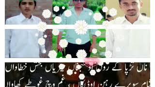 Gambar cover Life c school e wadia full song