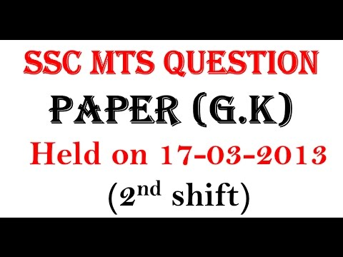 SSC MTS GENERAL KNOWLEDGE (GS) QUESTION   || Previous Year ssc mts question in hindi
