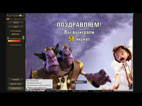 Баг игровые автоматы в контакте игровые автоматы удача в новосибирске