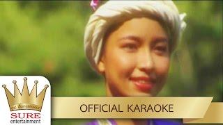 ล่องแม่ปิง - อบเชย เวียงพิงค์ [KARAOKE OFFICIAL]