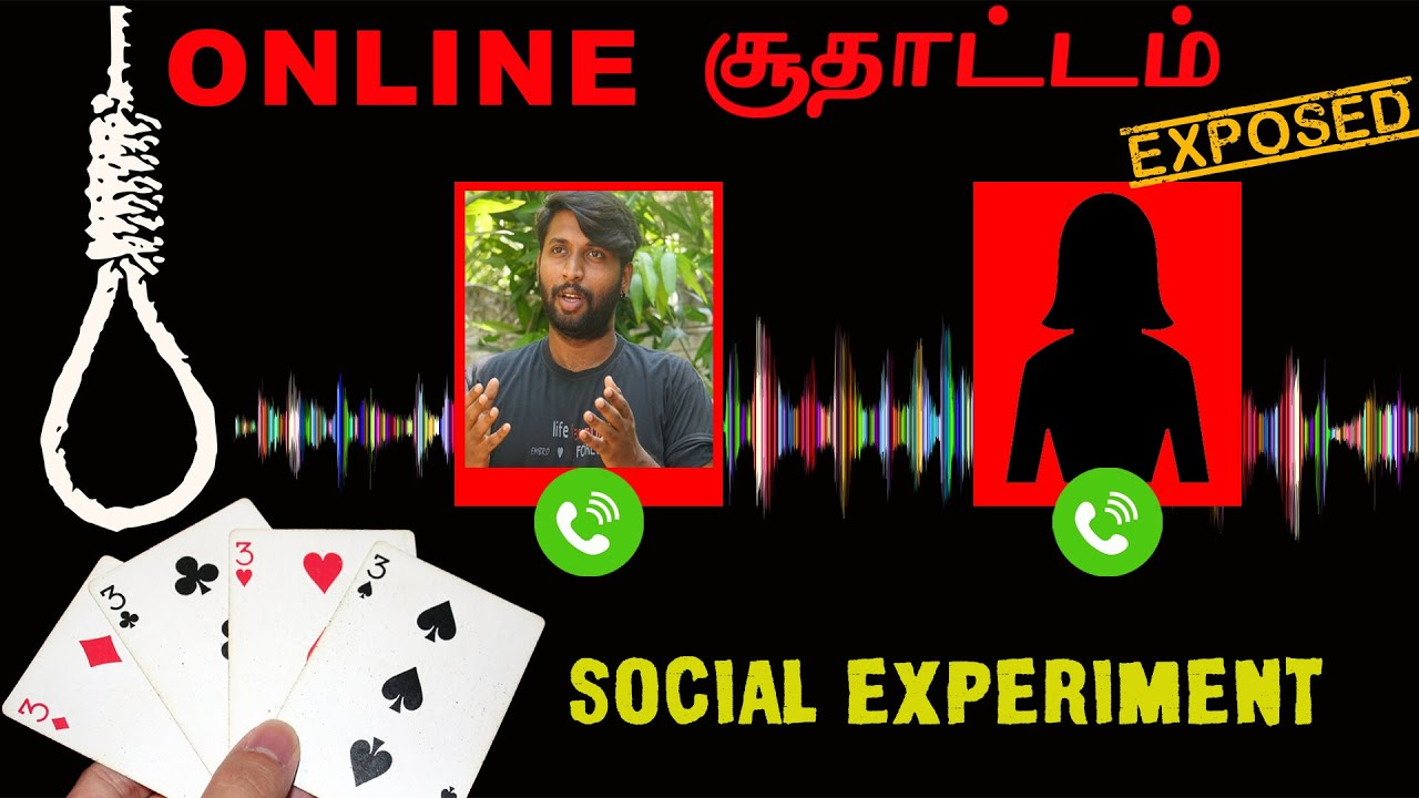 Online சூதாட்டம்!! 😳 SOCIAL EXPERIMENT | Pongal Vadai