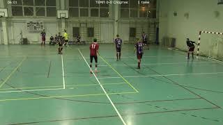 ТЕМП Спортик 5 ТУР Чемпионата КЛФЛ по мини футболу сезон 2020 2021